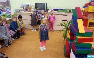 Сценарий для детской театральной студии