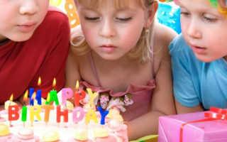 Викторины на день рождения 5 лет