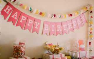 Декор на день рождения взрослого