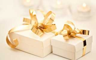 Шуточные подарки к дню рождения