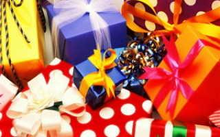 Шуточные подарки на 55 лет