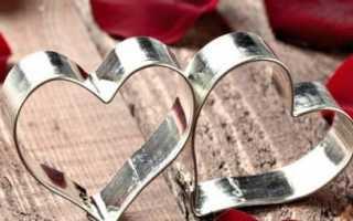 Подарок на годовщину свадьбы жене своими руками