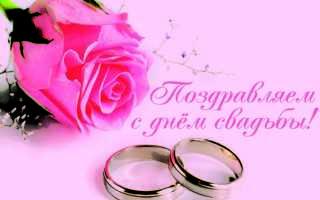 Тост лучшему другу на свадьбу