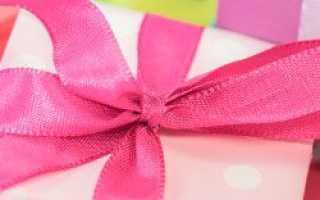 Подарок девушке на день рождения своими руками