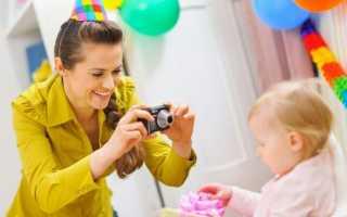 Программа дня рождения для детей