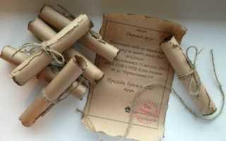 Квест для детей сценарий поиски клада