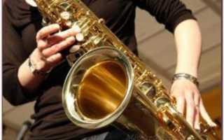 Саксофонист на день рождения