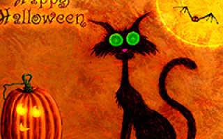 Прикольные тосты на хэллоуин