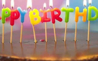 Как украсить дом на день рождения недорого
