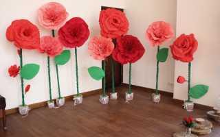 Объемные цветы для сцены