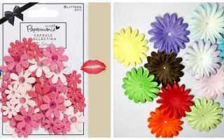 Цветы из бумаги как называется техника