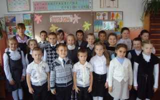 Сценарий утренника в начальной школе золотая осень