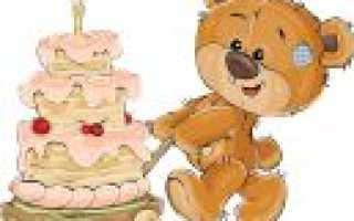 Праздник на день рождения