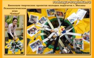 Фишки для детей в детском саду