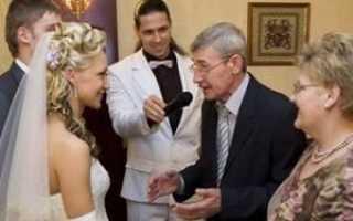 Тосты на свадьбе от родителей