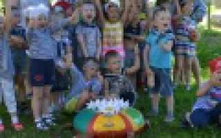Видео квест для детей