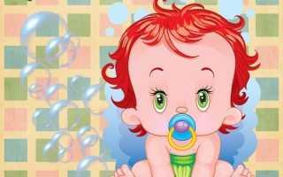 Прикольные поздравления с рождением дочери